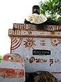 Sri Aagasa Lingeswarer temple, SRI SIDDHESHWARER HILL TEMPLE, SALEM - panoramio (6).jpg