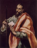 St. Paul, by El Greco.jpg