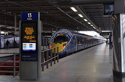 "The high speed domestic platforms with Class 395 ""Javelin"" units St Pancras railway station MMB E1 395025.jpg"