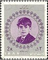 Stamp1346RoozKodak.jpg