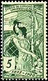 Stamp Switzerland 1900 5c reengraved.jpg