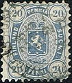 Stamp of Finland - 1875 - Colnect 45647 - Coat of Arms Type m-75 Helsinki Printing.jpeg