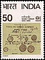 Stamp of India - 1980 - Colnect 362355 - India 80 International Stamp Exhibition - Money order.jpeg