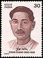 Stamp of India - 1980 - Colnect 526839 - Birth Centenary Prem Chand - Novelist.jpeg