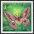Stamp of Kazakhstan 139.jpg