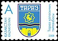 Stamp of Kazakhstan 655.jpg