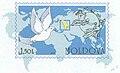 Stamp of Moldova md013st.jpg