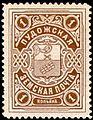 Stamp of Pudozh.jpg