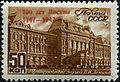 Stamp of USSR 1160.jpg