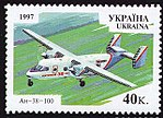 Stamp of Ukraine s161.jpg