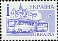 Stamp of Ukraine s96.jpg