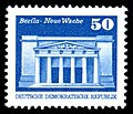 Stamps of Germany (DDR) 1974, MiNr 1948.jpg