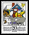 Stamps of Germany (DDR) 1974, MiNr 1997.jpg