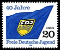 Stamps of Germany (DDR) 1986, MiNr 3002.jpg