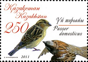 Stamps of Kazakhstan, 2011-33.jpg
