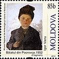 Stamps of Moldova, 001-12.jpg