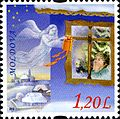 Stamps of Moldova, 2010-44.jpg