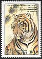 Stamps of Tajikistan, 024-02.jpg