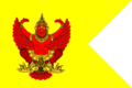 Standard for the Queen of Thailand.png