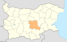 Stara Zagora Province location map.svg