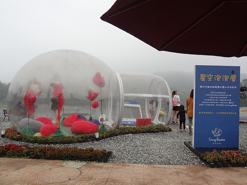File:Starry Bubble House, Starry Paradise, Embrace Cultural and Creative Park 20160404a.jpg