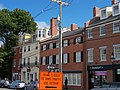 State St, Portsmouth, NH, 2012 (11).jpg