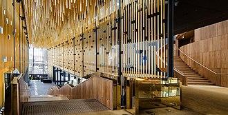 State Theatre Centre of Western Australia - Image: State Theatre Iwelam 04
