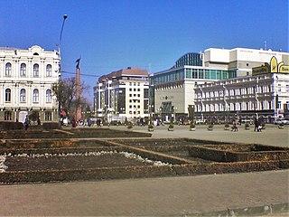 Stavropol City in Stavropol Krai, Russia
