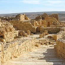 Street in Shivta ruins in the Negev.jpg