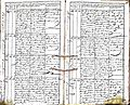 Subačiaus RKB 1832-1838 krikšto metrikų knyga 079.jpg