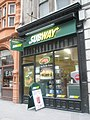 Subway in Cannon Street - geograph.org.uk - 1715645.jpg