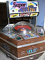 Super Roulette, Great Yarmouth.jpg