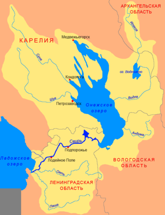 Svir River - The catchment area of River Svir and its main tributaries