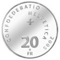 Swiss-Commemorative-Coin-2005b-CHF-20-reverse.png