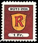 Switzerland Rüti (Zürich) 1936 revenue stamp 1Fr - 4.jpg
