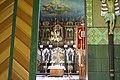 Szczawne - cerkiew Zaśnięcia Przenajświętszej Bogurodzicy (ołtarz).jpg