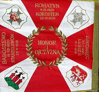 """God, Honour, Fatherland - """"Honor i Ojczyzna"""" motto as seen on a military banner of an interwar Polish military unit, the 37th Infantry Regiment."""