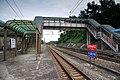 TRA Ciding Station platforms footbridge 20070709.jpg