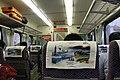 TRA PPT1125 interior 20150524.jpg