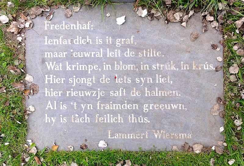 File:Taalroute Schiermonnikoog Vredenhof.jpg