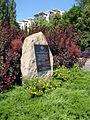 Tablica pamiatkowa Pulku Baszta Wyscigi-Plaque commemorating fights of Baszta Regiment at Sluzewiec.JPG