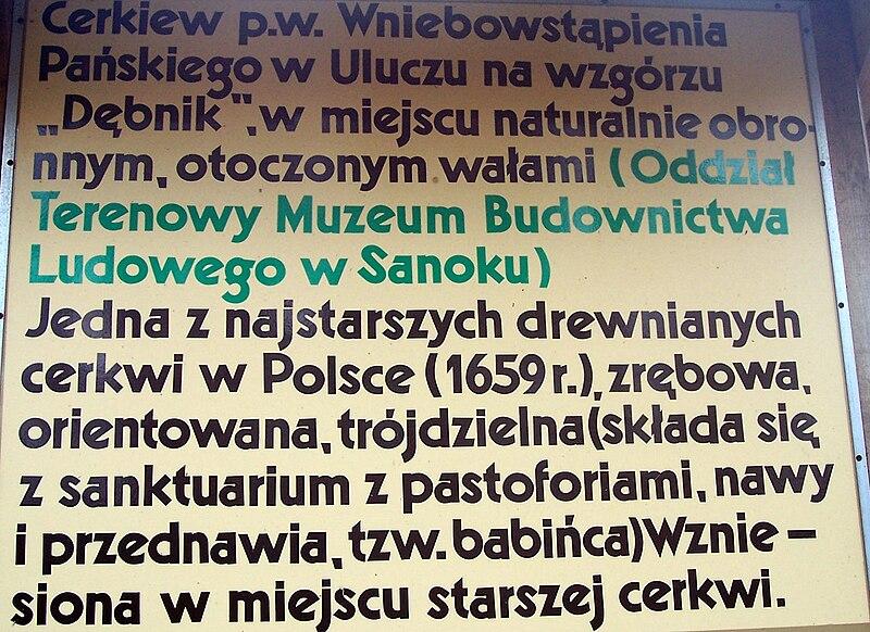 File:Tabliczka cerkiew Ulucz.jpg