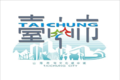 Taichung New Flag.png