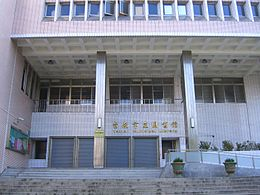 Tainan Municipal Library Entrance 01.JPG