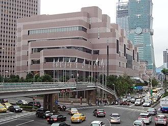 Taipei International Convention Center - Taipei International Convention Center