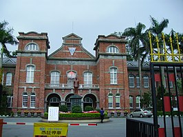 Taipei Municipal Jianguo High School