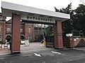 Taipei Municipal Jianguo High School entrance.jpg