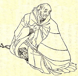 Taira no Kiyomori - Taira no Kiyomori in his later years, in book illustration by Kikuchi Yōsai