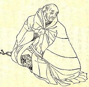 Taira no Kiyomori