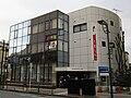 Tama Shinkin Bank Sakuragaoka Branch.jpg